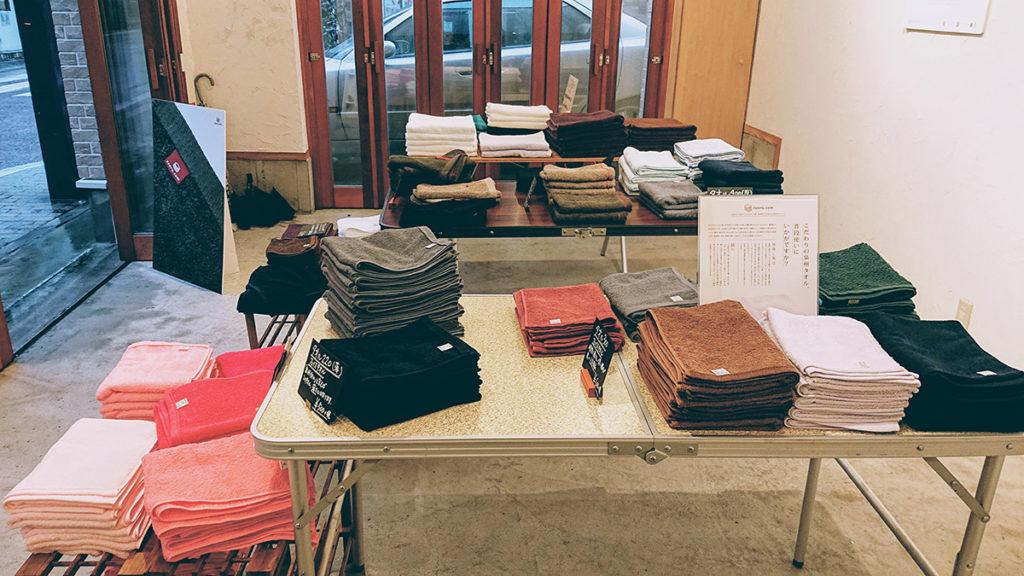 taoru.comの泉州タオルのフェイスタオル taoru220、taoru300